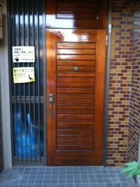 玄関ドア 完成.JPG