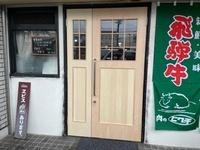 親子ドア.jpg